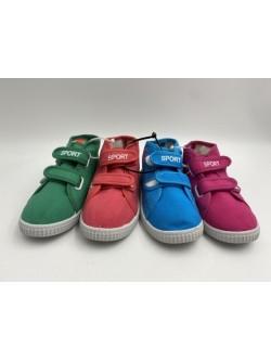 Buty sportowe dziecęce 33-38, C-T9667-D